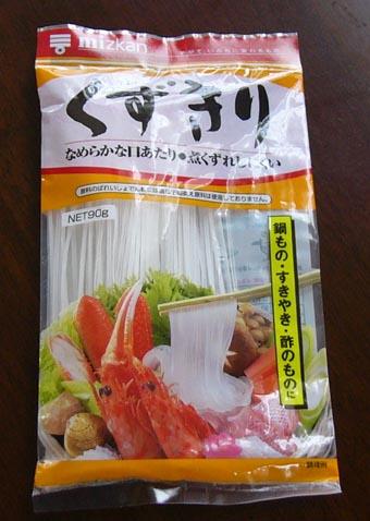 Kuzukiri_1_total_s_