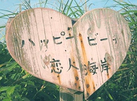 Koibito_kaigann_3_