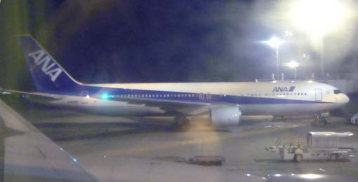 0901_airplane_b4