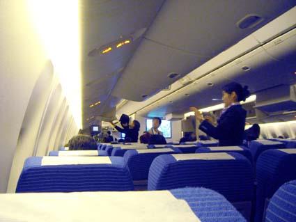 0901_airplane_b5
