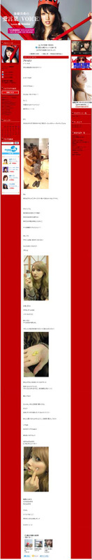 111101__blog_s