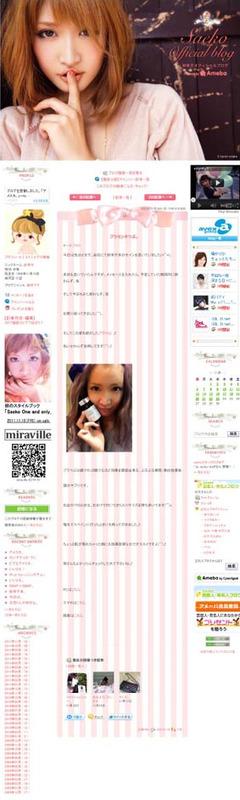 111118__blog_s