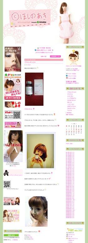 111118_blog_s
